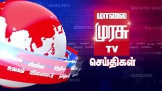 06-10-2018 1 P.M News – Malaimurasu tv News