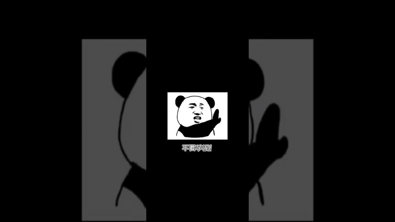 【声控福利】中文音声 抖音声控男友大路asmr 老板我要一杯芋泥波波奶茶!