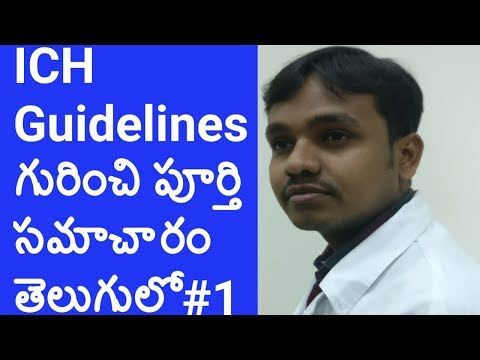 How to know about ICH Guidelines in Telugu || Pharma Guide