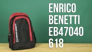 Розпакування Enrico Benetti Малий 18 л Чорний з червоним Eb47040618