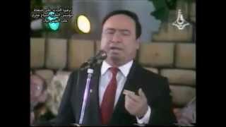 مؤسس الطرب صباح فخري - حفلة حماه عام 1992 -  سيبوني ياناس - الفل والياسمين - 1
