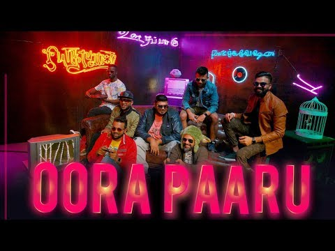Funktuation - Oora Paaru [OFFICIAL MUSIC VIDEO]