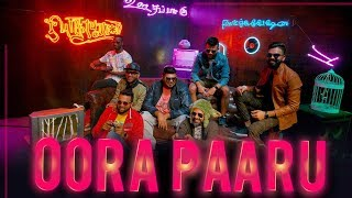 Funktuation - Oora Paaru [OFFICIAL MUSIC VIDEO]
