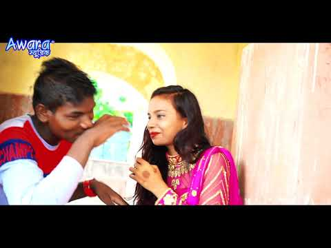 naihar-se-bhag-ke-aihu-sakhi---rajeet-premi-_-bhojpuri-hit-video-song