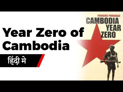 Year Zero Cambodia Facts You Must Know, Brief History Of Communist Khmer Rouge Rebels