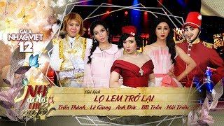 Hài kịch: Lọ Lem Trở Lại - Trấn Thành, Lê Giang, Anh Đức, BB Trần, Hải Triều | Gala Nhạc Việt 12