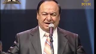 صباح فخري حفلة ابو ظبي كاملة 2009 / Sabah Fakhri Abu Dhabi Concert 2009