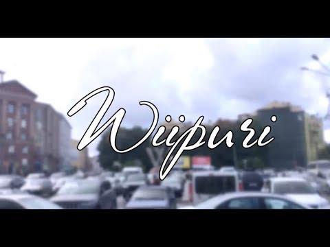 Один день в Выборге // Wiipuri