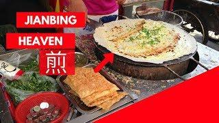 Jianbing: Best Beijing Breakfast (煎饼果子)
