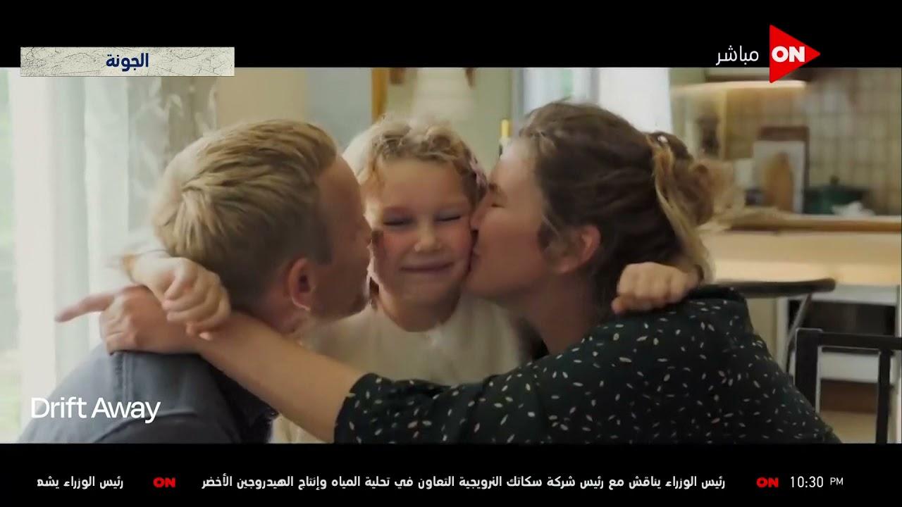 حفل إفتتاح مهرجان الجونة السينمائي بدورته الخامسة 2021 #مهرجان_الجونة  - 04:52-2021 / 10 / 15