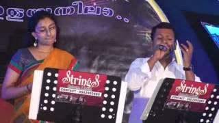 Guruvayoorappa ...song  by Shreya Ravindran and Sinosh