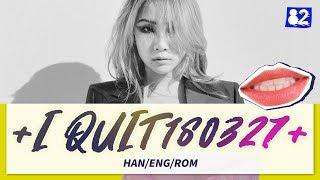 Gambar cover CL(씨엘) - +안해180327+(+I QUIT180327+) (Lyrics Eng/Rom/Han/가사)