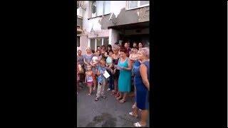 Выселение людей на улицу (Туапсе, вторая серия)