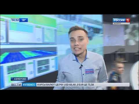 В Кемерове прошли торжества по случаю открытия Президентского кадетского училища