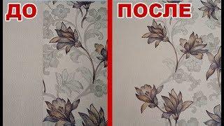 видео Методика выбора обоев в гостиную комнату