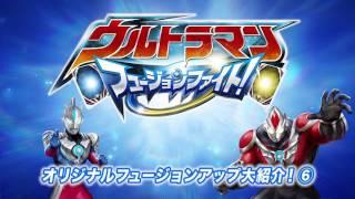 All Ultraman Fusion Fight heroes vol 1 - Vol 8
