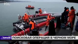 Найден черный ящик Ту-154