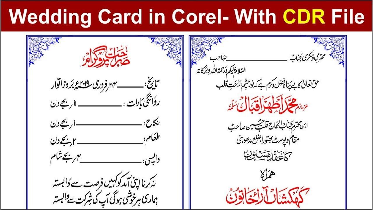 Wedding Card Design In Coreldraw And Shadi Card Design In Coreldraw