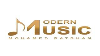 Ahmed Batshan - Ya Rab Sabrna | أحمد بتشان - يارب صبرنا
