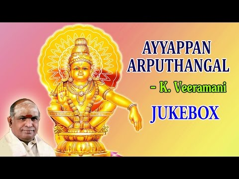 Ayyappan songs by veeramani download skype
