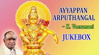 K. Veeramani - Lord Ayyappan Songs - Ayyappan Arputhangal - Tamil Devotional Songs - Jukebox