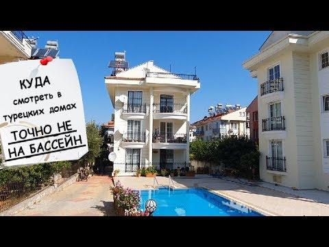 📌 Как выбирать недвижимость в Турции. Не отвлекайтесь от осмотра квартиры! Pin Meryem Isabella