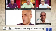 Zara Hat Kay - June 22, 2017 - Dawn News