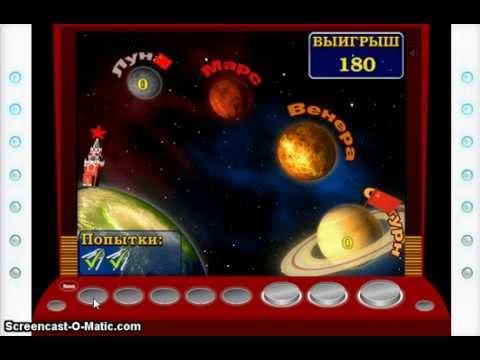 Ігровий автомат діамантове тріо грати безкоштовно без реєстрації та смс