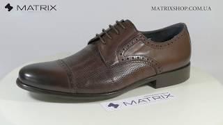 Коричневые мужские туфли броги Vitto Rossi. Видео обзор HD