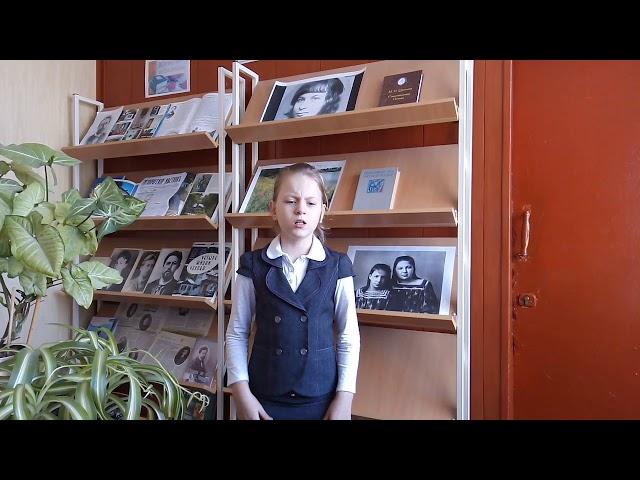 Изображение предпросмотра прочтения – ЕкатеринаШередеко читает произведение «За книгами» М.И.Цветаевой