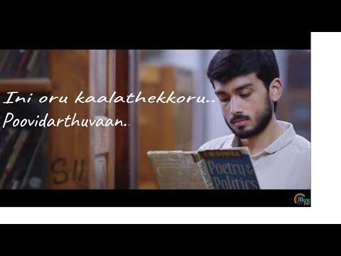 Ini Oru Kaalathe   Poomaram   lyrical video