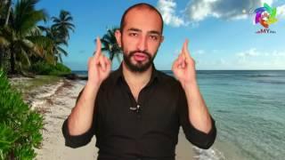 İşaret Dili Eğitimi Günlük Temel Konuşma Kelimeleri 2 - [Mesut Yazıcı]