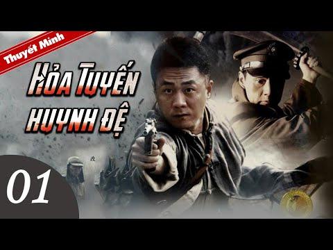 [Thuyết Minh] HỎA TUYẾN HUYNH ĐỆ - Tập 01 | Phim Hành Động Kháng Nhật Hay Nhất 2021 | Thông tin phim điện ảnh 1