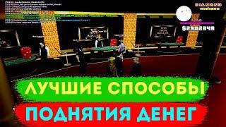 Розыгрыш ДЕНЕГ НА КИВИ + CS:GO + ММ + Опенкейсы csgo2.net + Промокоды betscsgo.net