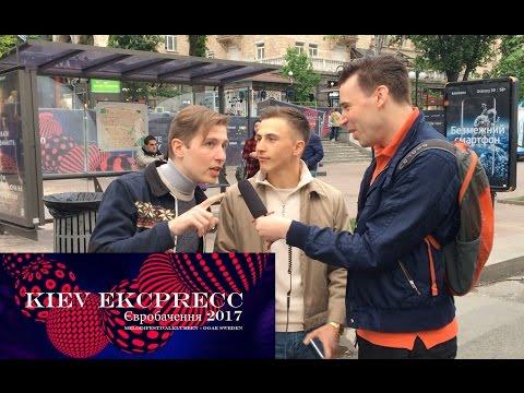 Eurovillage -  Vi möter årets värdstad - Ukrainska fans - Kiev Express