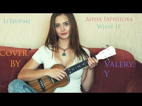 Ed Sheeran Photograph Cover By Valery Y Lera Yaskevich Youtube Самый полный сборник аккордов и табулатур. youtube