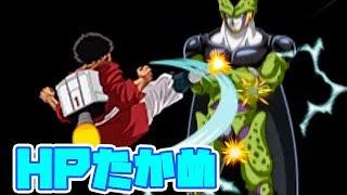 ドッカンバトル☆LRサタン完成!HP高めのキャラを詰め込んでみた!ドラゴンボール thumbnail