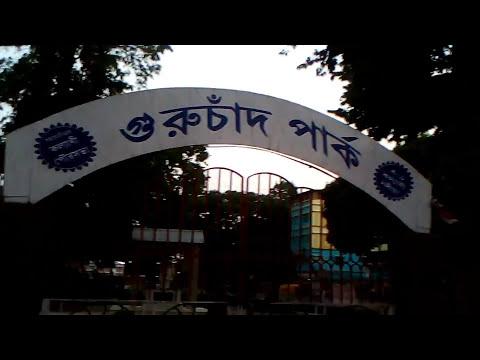 KALYANI is the best City