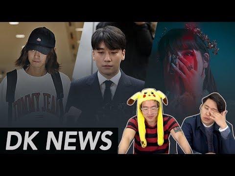 Seungri Retires / Jung Joonyoung Spycam Exposed / BTS & Park Bom Comeback [D-K News]