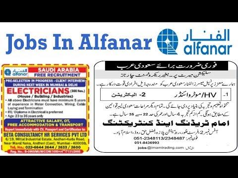 Jobs In Alfanar 16-12-2019