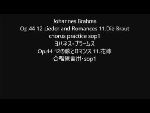 Johannes Brahms Op.44 12 Lieder and Romances 11.Die Braut chorus practice sop1