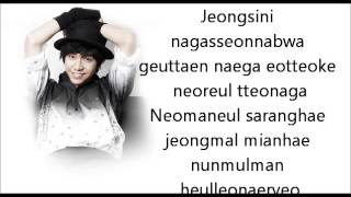 Lee Seung Gi - Losing My Mind Lyrics
