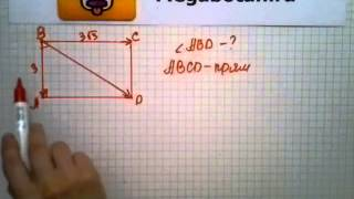 Номер 774 Геометрия 7 9 класс Атанасян