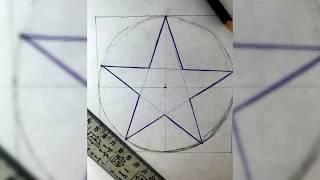 Как нарисовать правильную пятиконечную звезду