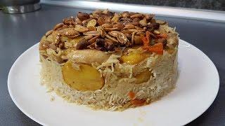 Ma2loube  Reis mit Gemüse und Hähnchen (ohne Auberginen) مقلوبة ألدجاج arabisches Spezialgericht