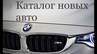 видео BMW 7 представят в 2015 году