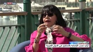 خُمس العرب مصابون بالسكري