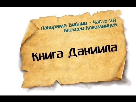 Разведопрос: Клим Жуков про книгу Славянские хроники