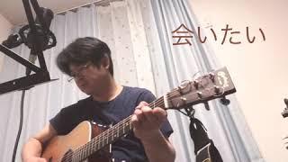 素敵な泣ける歌シリーズ^ - ^ 精一杯歌いました❗   ご視聴ありがとうご...