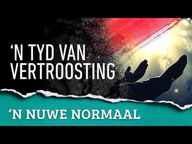 'n Nuwe Normaal | 'n Tyd van Vertroosting | Ritmia Erediens - 17 Mei